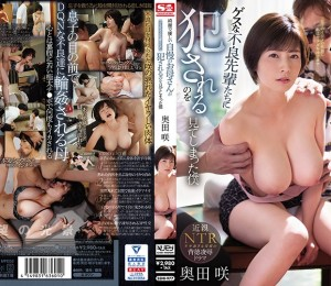 【中文字幕】 【SSNI-977】 I Had To Watch My Sweet, Pretty MILF Get Pounded By The Losers From My School Saki Okuda